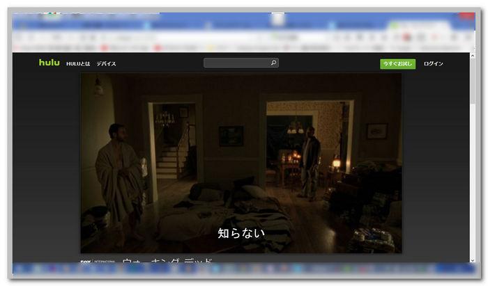 HULUの映像画面の大きさ