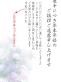 2014-12-02_084125