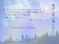 2014-12-02_085159