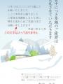 2014-12-02_085215