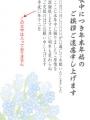 2014-12-02_085645