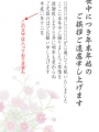 2014-12-02_090512
