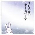 兎の雪だるま