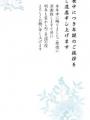 2014-12-02_184912