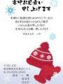 2014-11-29_085420