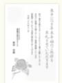 2014-12-02_091555