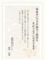 2014-12-02_091630