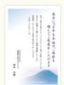 2014-12-02_091633