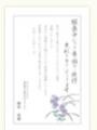 2014-12-02_091700