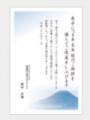 2014-12-02_180611