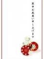 水仙と鼓 2