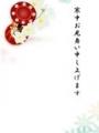 水仙と鼓 4