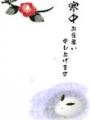 椿と雪うさぎ2
