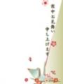 梅の花と折り鶴1