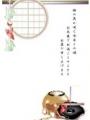 梅の花と折り鶴3