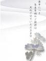 2014-12-02_160558