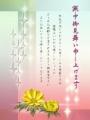 シンプル花