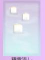 2014-12-02_182754