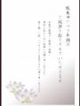 2014-12-02_190125