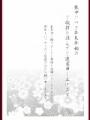 2014-12-02_190140