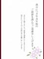 2014-12-02_190201