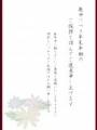 2014-12-02_190204