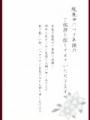 2014-12-02_190301