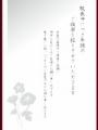 2014-12-02_194241