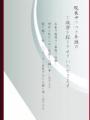 2014-12-02_194245