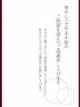 2014-12-02_194304