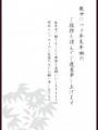 2014-12-02_194315