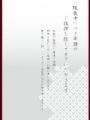 2014-12-02_194317
