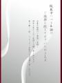 2014-12-02_194323