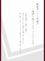 2014-12-02_194333