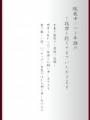 2014-12-02_194349