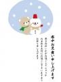 寒中見舞い クマと雪ダルマ2