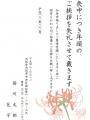 2014-12-02_072136
