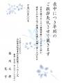 2014-12-02_073244