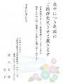2014-12-02_073255