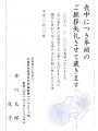 2014-12-02_073500