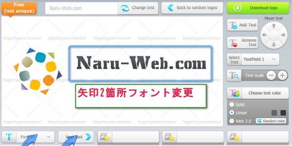 logotypemakerフォント変更