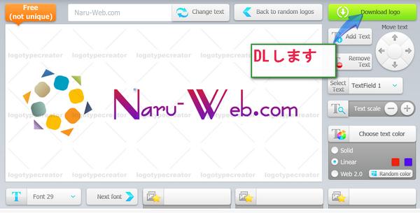 logotypemaker DL