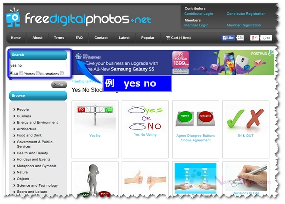 freedigitalphotos.net 検索入力後の画面