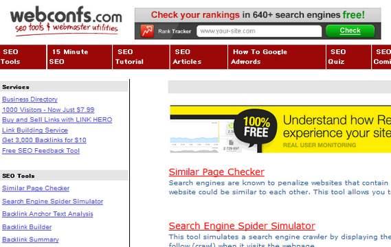 海外サイト 一括で調べるサイトの紹介