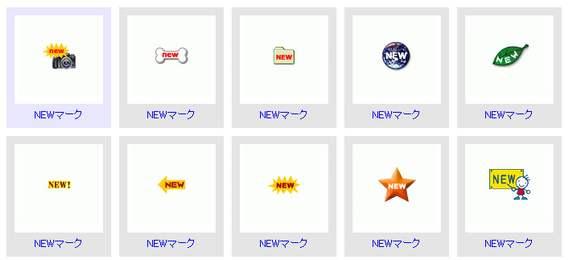 ADA ira[タダイラ]全てのイラストを無料(タダ)で提供:アイコン>NEWマーク
