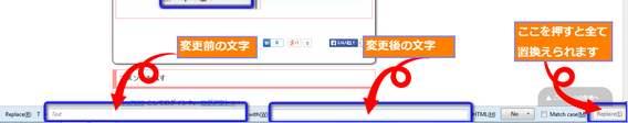 Frefoxブラウザ 画面下の表示