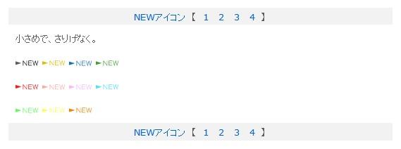 <h2>ホームページ素材研究所 - ホームページ素材(WEB素材)の壁紙・アイコン・ボタン等を無料配布</h2>
