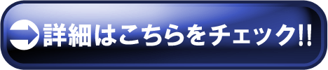 クールでかっこいいMT&WordPressテーマ Ver.7