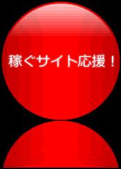 無料ロゴ11