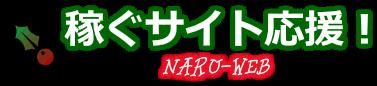 無料ロゴ13